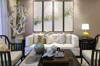 90平米中式风格客厅效果图