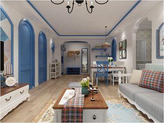 80平米三地中海风格客厅装修案例