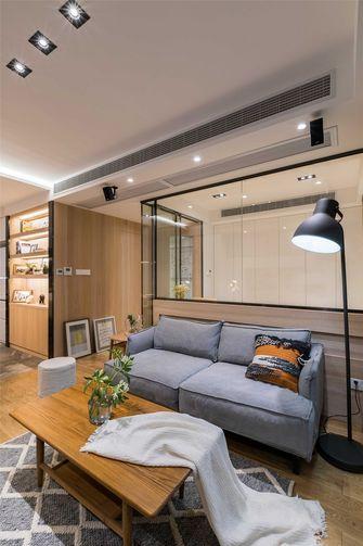 70平米三室一厅宜家风格客厅装修图片大全