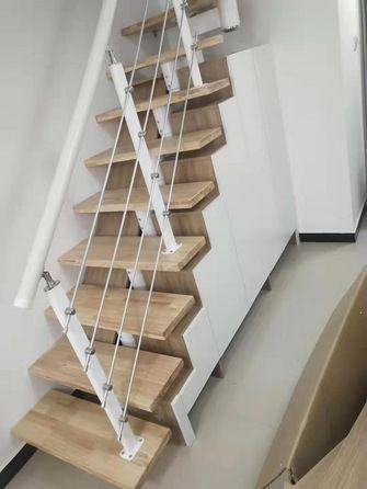 30平米小户型宜家风格楼梯间装修效果图