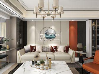 110平米三混搭风格客厅装修案例