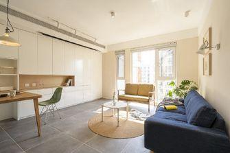 100平米三室两厅混搭风格客厅装修案例