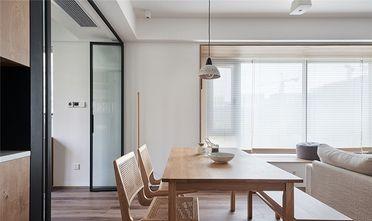 100平米三室两厅日式风格餐厅装修图片大全
