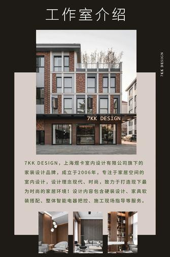 5-10万140平米现代简约风格客厅欣赏图