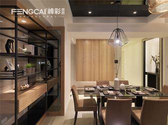110平米三室两厅其他风格餐厅图片大全