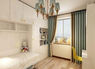 120平米三室两厅美式风格书房图