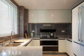 130平米三室两厅中式风格厨房设计图