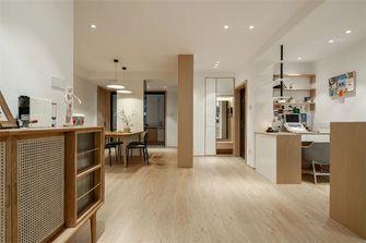 110平米三室两厅田园风格其他区域欣赏图
