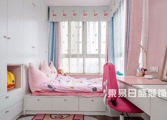 110平米三室一厅现代简约风格儿童房图片大全
