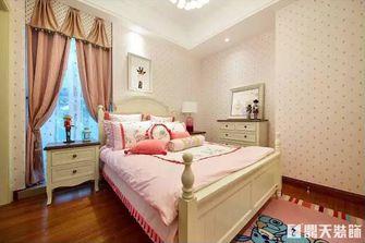 140平米欧式风格儿童房图片大全