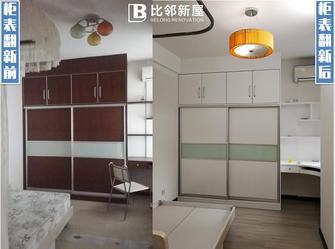 30平米超小户型其他风格卧室设计图