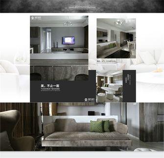 110平米三室三厅欧式风格客厅图片大全