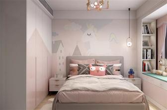 120平米三室两厅中式风格儿童房装修图片大全