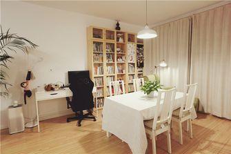 100平米三室一厅现代简约风格餐厅橱柜装修案例