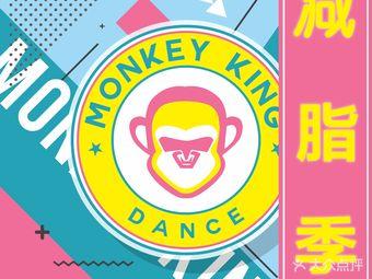 Monkey King Dance(世纪城店)