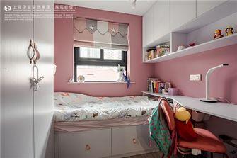 50平米小户型北欧风格儿童房欣赏图