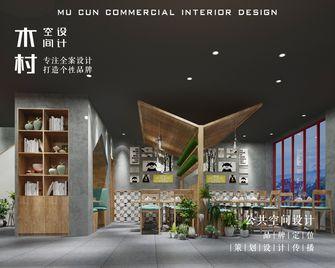 50平米小户型其他风格其他区域设计图