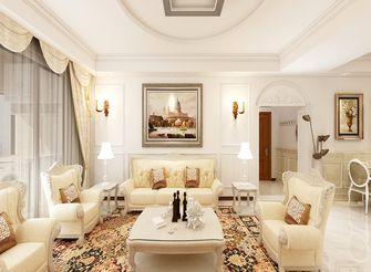 110平米四欧式风格客厅装修效果图