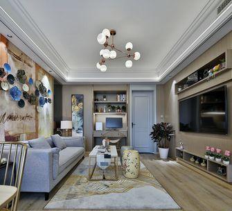 50平米公寓其他风格客厅效果图