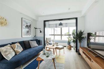 90平米三室两厅宜家风格客厅装修效果图