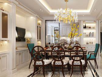 140平米四室四厅美式风格餐厅装修效果图