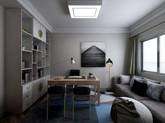 140平米四室一厅现代简约风格书房装修图片大全