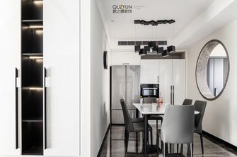 140平米三室一厅混搭风格餐厅装修效果图