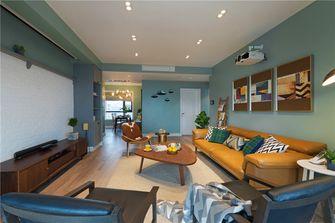 富裕型120平米三室两厅地中海风格客厅设计图