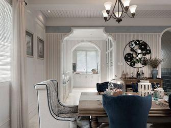 140平米四室两厅地中海风格餐厅设计图