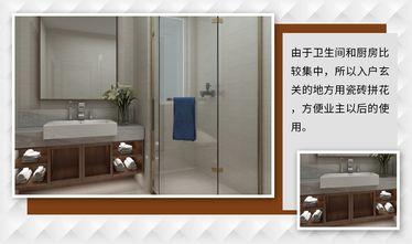140平米四室两厅中式风格卫生间效果图