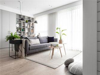 130平米四室两厅宜家风格客厅设计图
