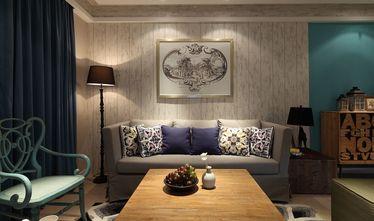 30平米以下超小户型地中海风格客厅装修效果图
