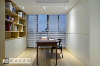130平米三室两厅北欧风格书房图片大全