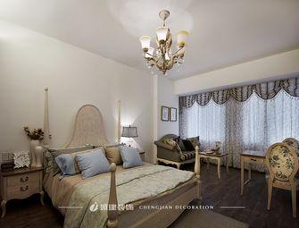50平米公寓欧式风格客厅效果图