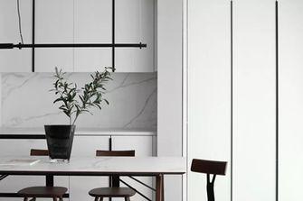 120平米四室一厅现代简约风格餐厅装修效果图