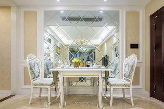 100平米三室两厅欧式风格餐厅装修图片大全