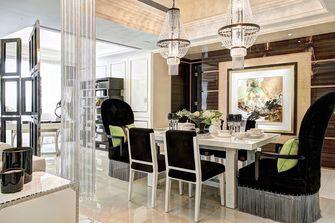 140平米三室一厅新古典风格餐厅设计图