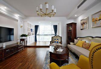 140平米三室两厅欧式风格客厅装修案例