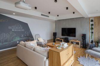 70平米北欧风格客厅效果图