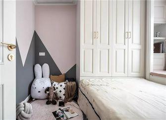 120平米三室一厅美式风格儿童房设计图
