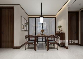 130平米三中式风格餐厅装修图片大全