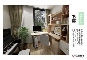 140平米四室四厅北欧风格书房装修案例