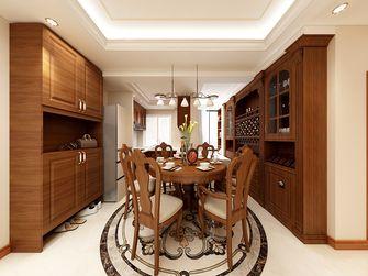 90平米三室两厅欧式风格餐厅图片