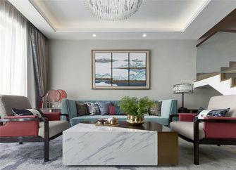 140平米三室一厅中式风格客厅图片