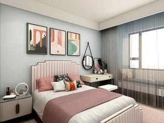 120平米三室两厅现代简约风格卧室效果图