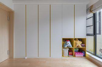 120平米三室两厅宜家风格儿童房设计图