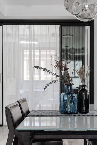 90平米三室一厅现代简约风格餐厅欣赏图