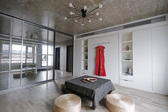 140平米公寓混搭风格书房欣赏图