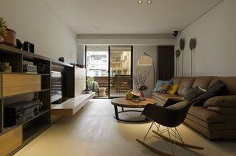 两房现代简约风格图片