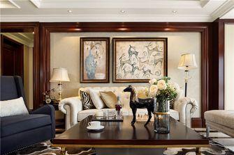 140平米四英伦风格客厅设计图